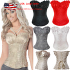 US Plus Size Corse Lace up Overbust Corset Top Bustier Waist Training Cincher