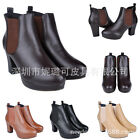 Womens Ankle Boots Ladies Chunky Winter Block Heel Platform Shoes suede Chelsea