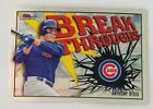 2017 Topps Finest Baseball - BREAKTHROUGHS Pick Your Card - Complete Your Set -