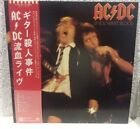 AC/DC, If You Want Blood You've Got It (Japan 1st press LP) with OBI  P-10618A