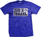 Made In Israel Flag Colors Israeli Pride Country Born From ISR IL Men's T-Shirt