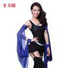 New Belly Dance Costume Accessories Sequins Arm Band Sleeves