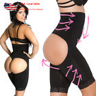 US Tummy Control Booty Lift Butt Lifter Enhancer Bum Body Shaper Waist Cinchers