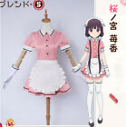 Blend·S Sadistic Tsundere Imouto Cosplay Costume Pink Blue Yellow Fancy Dress