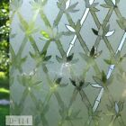3D Stickers Stained Glass Room Home Wall Decor Frosted Flower Leave Decorative