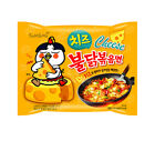 1, 2, 5, 10 Packs NEW SamYang Spicy HOT Chicken Flavor Ramen 4.93oz - US Seller