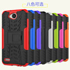 For LG Fiesta LTE/K10 Power/X Charge Shockproof Hybrid Rubber Stand Case Cover