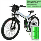 "19'' 26"" 250W 36V Folding Electric Mountain Bike Off-Road Bicycle Ebike Lithium^"