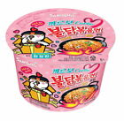1/2/3/4 pcs Samyang Carbo Buldak Fire Fried Chicken Spicy Noodle Limited Edition