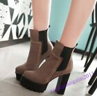 Elastic Womens Faux Leather Platforms High Chunky Heels Boots Retro Pull On Size