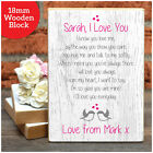 PERSONALISED POEM Valentines Day Gifts for Her Wife Girlfriend Wooden Blocks