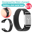 Milanese Replacement Stainless Steel Watch Band Wrist Strap For Fitbit Charge 2