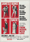 FROM RUSSIA WITH LOVE JAMES BOND 007 SEAN CONNERY VINTAGE CLASSIC MOVIE POSTER £29.99 GBP on eBay