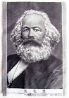 Karl Marx patch cotton punk seditionaries