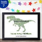 Personalised Fathers Day for Daddy Dad Grandad Roarsome Daddy Fathers Day Gifts
