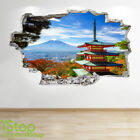 ANCIENT TEMPLE WALL STICKER 3D LOOK - ANCIENT FORREST BEDROOM LOUNGE DECAL Z688
