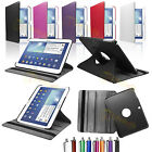 """360°ROTATING SMART CASE COVER FOR SAMSUNG GALAXY TAB 3 10.1"""" P5200 P5210 P5220"""
