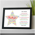 Personalised Thank You Teacher Gift STAR School Teacher TA Nursery Leaving Poem