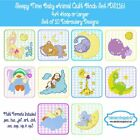 Baby Animal Quilt Block Machine Embroidery Design Set of 10 CD or USB 4x4 Hoop