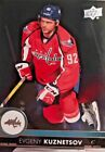 Washington Capitals 2017-2018 Upper Deck NHL Trading Cards - Your Choice $1.35 USD on eBay