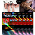 1/5/10Pcs Sex Pill ENHANCER Natural Male Sexual Function Herbal 10+10 m5