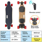 Electric Skate Board Skateboard Longboard Scooter For Men Women Child Endurance