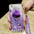 Bling Glitter Quicksand glass Soft Dynamic back Phone Cover Case & neck strap #Q