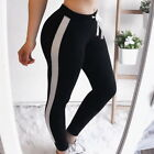 US Women's Stripe Running Pants Skinny Workout Leggings Outdoor Fitness Pants GB