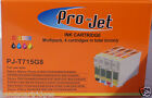 Any Mix Non OEM Compatible Projet Cartridges for use with Epson Printers