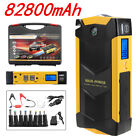 82800mAh Car Jump Starter Portable Power Bank Pack Charger Booster Battery SOS