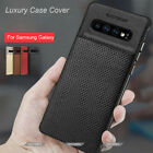 Samsung Galaxy S9 / S8 Plus Note 8 Luxury Leather Thin Slim Hard Skin Case Cover