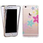 ShockProof 360 Silicone Case Cover for most mobiles- TPU 5 pont swish