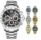 Stuhrling Men's Aquadiver 3961A Japanese Quartz Chronograph Stainless  Bracelet