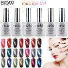 Elite99 Soak Off 3D Magnetic Cat Eye Gel Polish Nail Art Ped