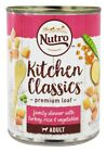 Nutro - Kitchen Classics Premium Loaf Adult Canned Dog Food