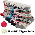 Внешний вид - Christmas Womens Thick Knit Sherpa Lined Cozy Thermal Fuzzy Socks with Grippers
