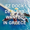 More images of EZ Dock Dealers WANTED in Greece