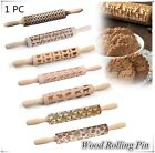 Внешний вид - Christmas Embossing Wood Engraved Rolling Pin For Home Party Baking Dough Roller