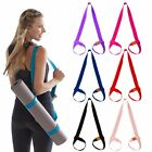Внешний вид - Adjustable Exercise Sport Yoga Mat Tie up Sling Carry Shoulder Strap Belt Cotton