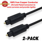 Toslink Digital Optical Audio Cable for HDTV PS3 Tivo Sound Bar  Stereo Receiver