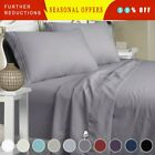 DEEP POCKET 1800 COUNT BAMBOO SERIES 4 PIECE BED SUPER SOFT SHEET SET MOST SIZES image