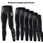 2XU Women Compression Pants Tights Elastic Yoga Pants Fitness Gym Running