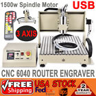 3/4 AXIS 6040 CNC ENGRAVER ROUTER MRILL MACHINE USB 1.5KW DRILL CUTTER & RC