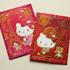8pc Hello Kitty Paris or London Chinese new year red envelope pocket packet