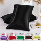 "Silk Blend Pillow Case Luxury Pillow Covers Protector Bedding 20""*30"" 1/2/4 Pack image"