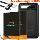 Upgraded Replacement Battery f LG Stylo 2 Plus MS550(MetroPCS) or Backup Charger