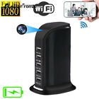 WIFI 1080P Hidden Camera Wall Charger Wireless USB Charger Night Cam US/EU Plug