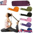 Optional Stretching Yoga Rope Stretching Belt Stretching Accessories Washable image