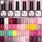 Kyпить UR SUGAR UV Gel Nail Polish Soak Off Holographic Gel Varnish Base Top Coat 7.5ml на еВаy.соm