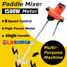 More images of Plaster Mixer Pro Single Paddle Stirrer For Plaster Paint Cement Mortar 1500W